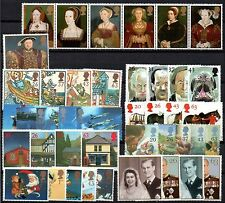 1997 GB Complete year commemorative stamp collection MNH ***90% OF FACE VALUE***