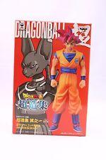 "DragonBall S DXF CHOZOUSYU Vol.1 Goku GOD 8"" Figure  Banpresto Japan A369"