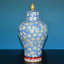 GORGEOUS ANTIQUE CHINESE FAMILLE ROSE PORCELAIN JAR/VASE MARKED QIANLONG A6055