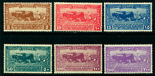 EGYPT 1926 Agricultural & Industrial Exhibition set  Sc# 108-113 mint MH