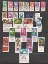 Israel 1961 MNH Tabs & Sheets Complete Year Set