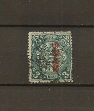 China 1912 coiling dragon 3c green used perfin ,USED.
