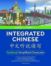 Integrated Chinese: Level 1, Part 1 (Simplified Character) Textbook (Chinese Edi