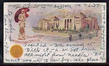 1898 Trans-Mississippi Exposition Official Postal Card - Fine Arts Building-Used