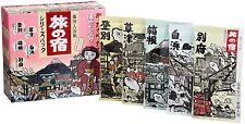 TABINOYADO/Japanese Famous hot spring Medicated bath salts set 15 packs/Onsen