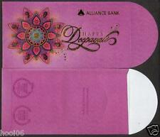 Alliance 2013 Deepavali 2 pcs Mint Red Packet Ang Pow