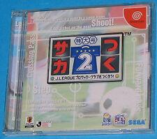 Let's make J. League Professional Soccer Club 2 - Sega Dreamcast DC - JAP
