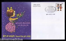 Save The Girl Child, Special Cover, Mumbai Cancellation  - Oc07