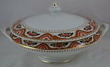 "Coronation Ware T. W. Barlow England ""Seville"" Covered Round"" Casserole"