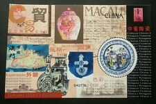 Macau Macao Chinese & Portuguese Map Ceremic Porcelain 2000 (ms) MNH *Round Odd