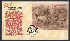 2015 MALAYSIA FDC - FARM ANIMALS WOODEN M/S