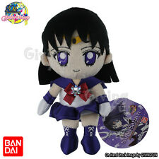 "GENUINE BANDAI Sailor Moon 20th Anniversary Sailor Saturn 8"" Plush Doll Toy JP"