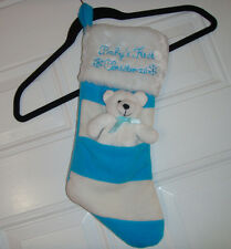 Babys First Christmas Cute Teddy Bear Stocking