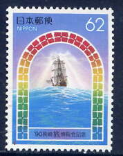 JAPAN Sc#Z77 1990 Nagasaki, Travel Expo. MNH