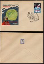 Russia, USSR, 1961, cover, space. kn195