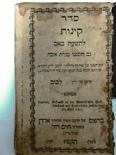 Judaica Antique old Jewish book KINES Levuv 1827, Liturgy for Tisha B'Av.