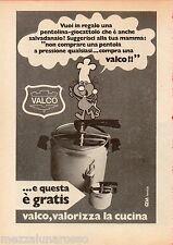 Pubblicità Advertising 1973 Pentola a pressione VALCO (2)
