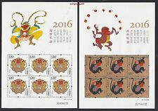 CHINA 2016 -1 Mini S/S 猴 China New Year Zodiac of Monkey Stamp