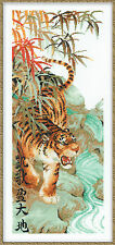 "Tiger - Song Of Victory Cross Stitch Kit - 11"" x 23.5"""