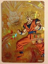 Dragon Ball Heroes HG10-CP1