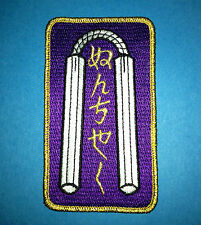 Vintage 1970's  Nunchucks Kung Fu Martial Arts Nunchaku Jacket Patch Crest 454
