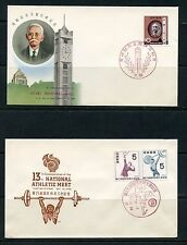 JAPAN LOT OF FOUR DIFFERENT FIRST DAY COVERS