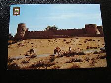 U.A.E. - carte postale 1985 (cy33)