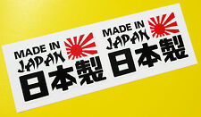 Made in JAPAN DRIFT autocollants stickers JDM JAP Civic Type R Skyline Integra SUBARU