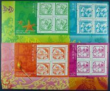 Hongkong 2005 Märchen Andersen Fairy Tales Block 139-142 ** MNH