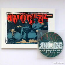 Anodize End Of Century EP [CD+Book] *NEW 1994 Hong Kong Band LMF Beyond 亞龍大 末世紀