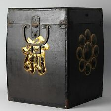 Samurai Armor leather cover wooden box Yoroibitsu Kuyomon , Edo period G56
