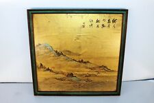 Antique Asian Rice Paper Painting Water landscape Scene Frame Asian Art Signed