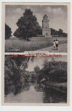 (98599) AK Lützschena, Turm der Jugend u. Partie a.d. Elster