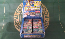 Japanese Pokemon Battle Card E+ Series Fire Red & Leaf Green Sealed Booster Pack
