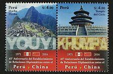 Peru 2016 China Berge Machu Picchu Dipl. Beziehungen Flaggen Postfrisch MNH