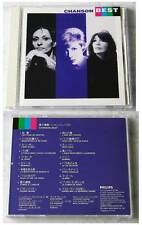Chanson Best - Juliette Greco, Zizi Jeanmaire, Catherine Sauvage,.. Japan CD TOP