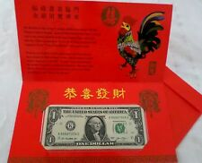 New Lucky Money $1 Dollar Note Year of the Rooster 2017