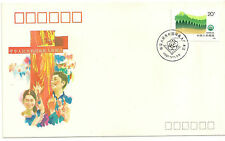 China 1990 Disabled Protection Law Commemorative Cover