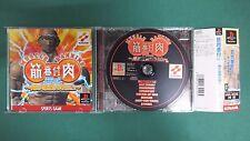 PlayStation -- KINNIKUBANZUKE VOL.1 -- PS1. Spine card. JAPAN. work fully 26463