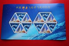 CHINA STAMP  2000-22 1st Flight of Space Ship Shenzhou Mini S/S