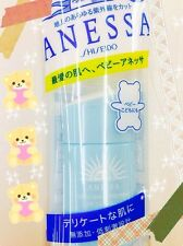Shiseido Anessa Baby & Sensitive Skin Sunscreen UV Protector SPF 34 PA+++ 25ml