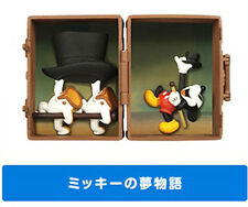 Takara Tomy Disney Character Fantastic Voyage Gashapon - 1936 Thru the Mirror