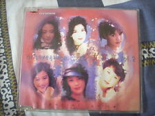 a941981 Polygram 美少女宣言 Volume Two 2 CD Shirley Kwan 關淑怡 Vivian Lai  黎瑞恩 Vivian Chow 周慧敏 Winnie Lau Linda Wong 王馨平 Karen Tong