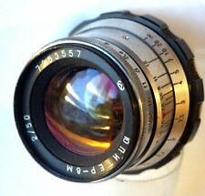 Fast Made in USSR JUPITER-8 50/f2 LEICA FED Zorki M39 Lens + Box!