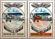 RUSSIA SOWJETUNION 1977 4621 C109 Orange colour is MISSING Airplane Flugzeug MLH