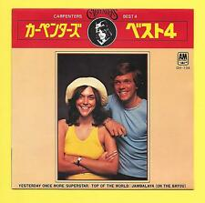 CARPENTERS   BEST 4   IMPORT PS PIC PICTURE SLEEVE  & LYRIC INSERT + EP RECORD