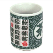 "Japanese Porcelain 3.75"" H Yunomi Sushi Tea Cup Kanji Print/ Made in Japan"
