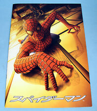 SPIDER-MAN 2002 Movie Program Japan Sam Rami Tobey Maguire Kirsten Dunst Marvel