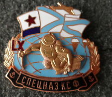 Russian  SPETSNAZ  KCF  ARMY NAVY  DIVER  BADGE pin   LARGE HEAVY    #30