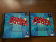TOSHINDEN SONY PLAYSTATION VIDEOGAMES PS JAP B JAPANESE PSX PS1